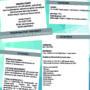 CISEPZ RECRUTE : assistante administrative et maintenance